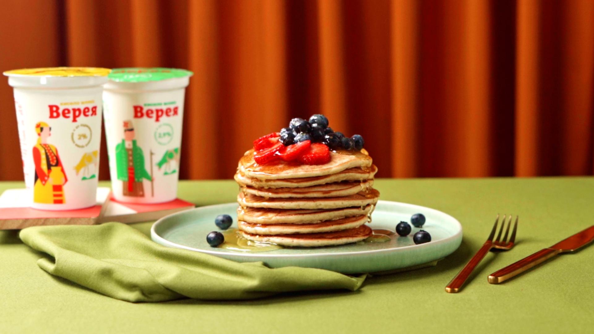 Vereia Pancake Recipe